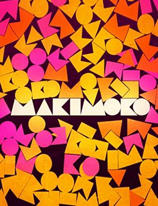Makinmotion